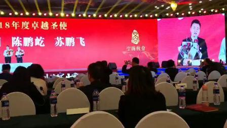 苏鹏飞老师上市公司万里挑一荣获卓越圣使精彩获奖演讲。圣商教育430277
