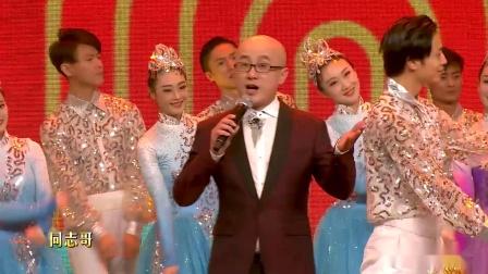 开场歌舞《长江两岸好风景》歌声各具特色,唱出心中的美好祝福