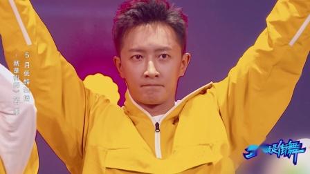 《这!就是街舞》为什么队员都喜欢韩庚?史上最有态度的队长霸气再临,这谁顶得住啊!