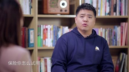 樊登讲述如何实现财富自由,抛开互联网思维是首要!