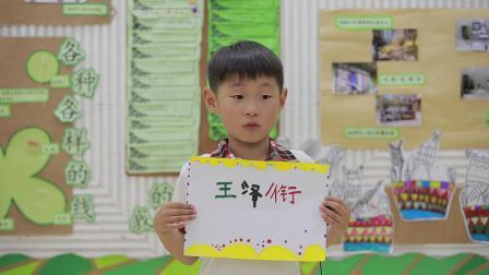 南京市小米奇幼儿园毕业季微电影