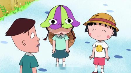 樱桃小丸子 藤木买了顶奇怪的帽子,小丸子借回家和爷爷分享