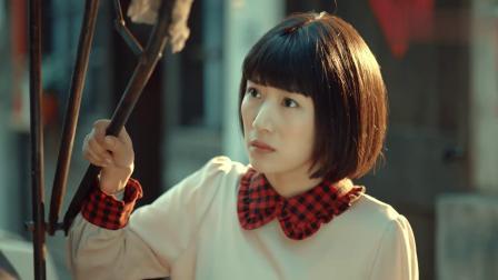激荡 精彩看点第1版:江涛疯狂追求林老师,惹温泉怀疑其真实目的
