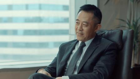 《激荡》精彩看点第2版:顾亦雄计划收购江海超市,说服盟友投资新公司