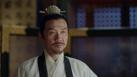 鹤唳华亭 37 顾逢恩团队遇到麻烦,陛下对其父子产生怀疑