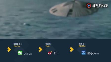 UFO在海面上吸收海水,专家:说它不是外星飞碟