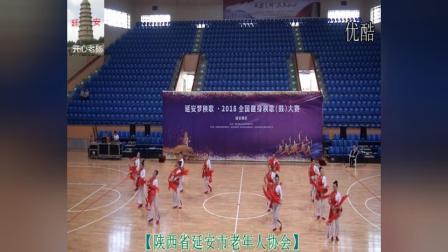 7-陕西省延安市老年人协会代表队【腰鼓】