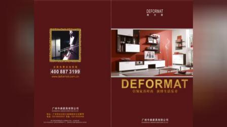 德夫曼定制家具招商 广东定制衣柜加盟 衣柜品牌加盟 衣柜加盟代理