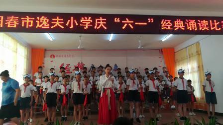 2018年阳春市逸夫小学六(1)班诵读《春的小学中心虹口上海市诗篇一图片