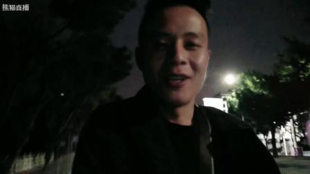 户外郑中鸡_夜探灭门别墅 高能多多 01