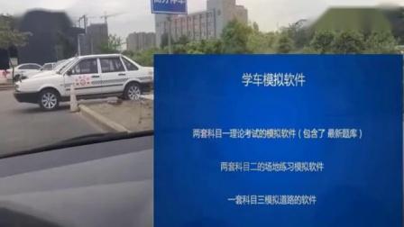 学车科目二讲解倒车入库侧方停车学开车技巧视频