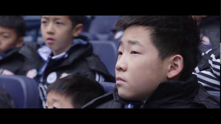 中国平安球童成长计划曼城青训第二季 招募令