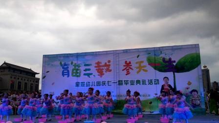 星焜幼儿园(舞蹈班的小美女)