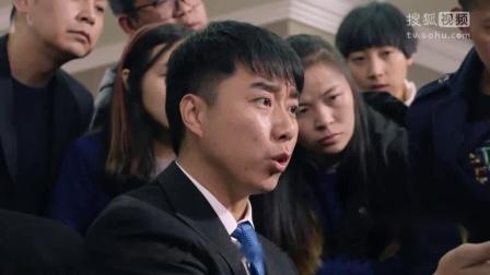 网络电影《陈翔六点半之铁头无敌》毛台,遭报