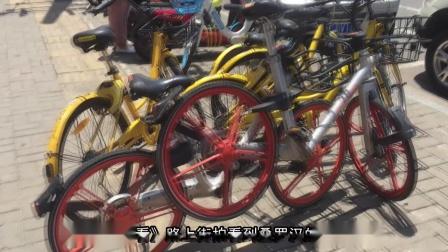 路上街拍看到叠罗汉的共享单车 造型独特功能多