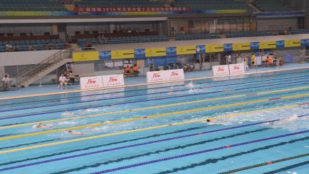 北京第15届运动会游泳比赛《2》2018-7-15视频