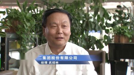 新时代新农业新农人�D�D2018CCTV-7寻找中国种植牛人+amp;养殖牛人启动仪式企业采访集锦视频