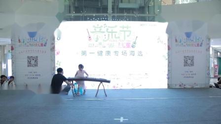 第二届球猴成都儿童音乐节海选-6《三十三板》
