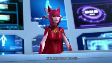 《赛尔号大电影5:雷神崛起》  战神联盟火速集结 展绝技炫酷作战