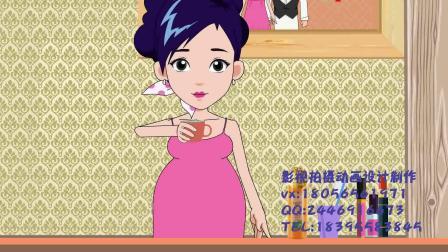 产品动画宣传漱口水二维动画广告MG飞碟说