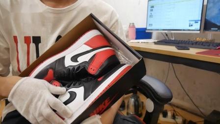 【門徒與鞋】 Nike  Air Jordan 1 黑紅腳趾真假對比 莆田鞋對比