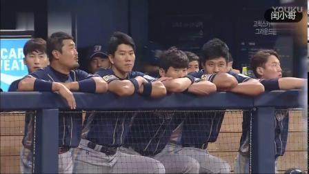 韩国美女郑有智为棒球赛开球 紧身翘臀 结果很尴