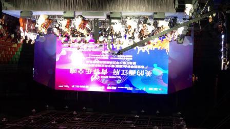 龙江音乐会《冲突与咆哮》