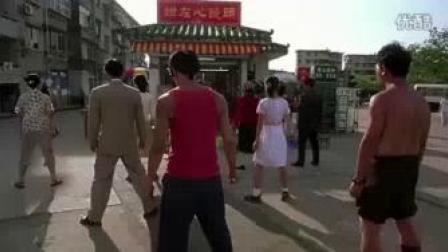 我在少林足球 周星驰电影搞笑片段 粤语截了一段