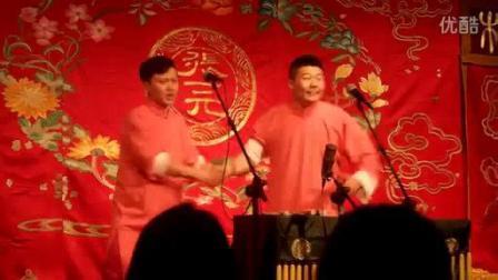 我在孟鹤堂 周九良表演搞笑相声《劳动号子》截