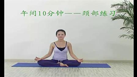 瑜伽的减肥视频