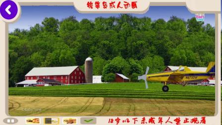 了解可怕的空中車輛名稱善惡怪物汽車噴氣客機雙平面飛機飛機飛機