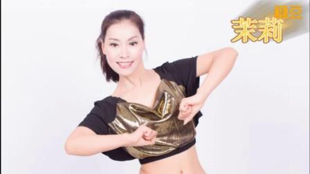 茉莉广场舞马背上的爱人原创草原风民族舞藏族舞