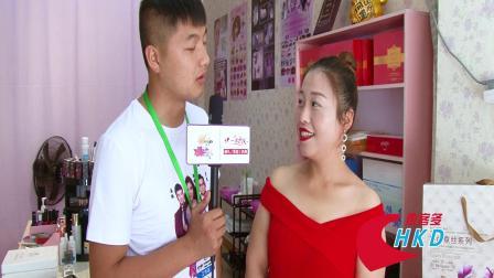 《幸福账单》节目广安海选街拍第二期