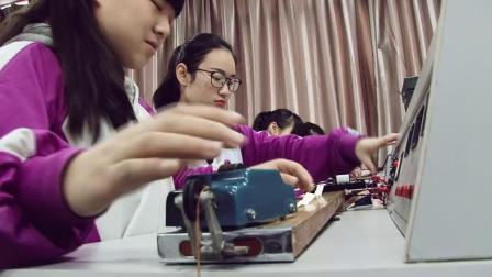 人教版高中物理必修1《实验:探究加速度与力、质量的关系》(高中物理教师参赛获奖课例教学视频)