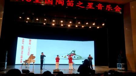 2018陶笛之星音乐教~李居会馆!阿伟音乐教室