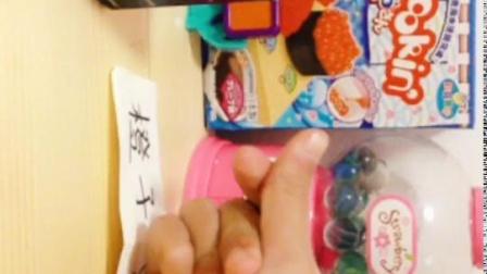 【橙十四】教大家制作超简单的自制盲盒,适合与自己的弟弟妹妹一起玩呀!