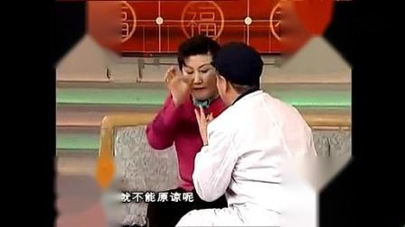 我在《心病》小品大全赵本山搞笑视频笑死人_高