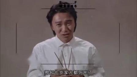 我在高清经典电影 搞笑喜剧 赌侠 1990 粤语中文字