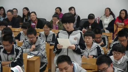 人教版高中英语必修2《Module 2 Unit 1 Cultural relics Teaching Plan for Using Language》(高中英语参赛优质课获奖课例教学实录)