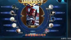 王者荣誉:微信登录还是QQ登录,太吃亏了,百分之60玩家不晓畅!