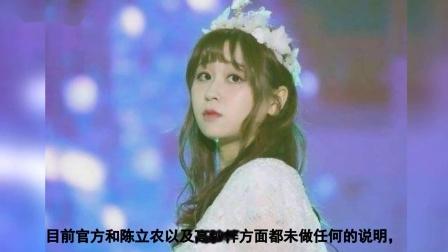 """陈立农高秋梓参加综艺《合宿》""""同居"""",CP感十"""