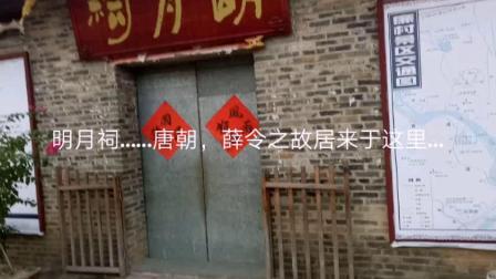 福建…福安廉村旅游景点区