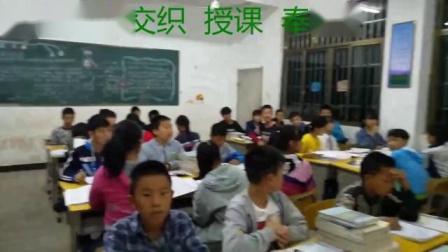 第一节 中国的山脉 _中国的地形_初中地理_二等奖_VT8817