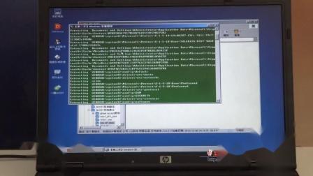 老款笔记本教程安装精简版视频系统教程-老电阿里巴巴电脑图片