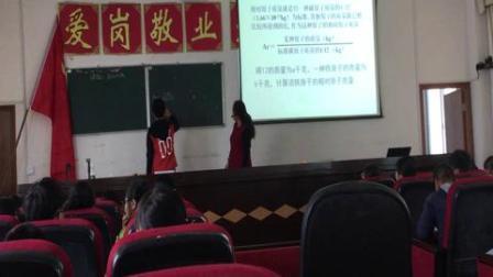 课题2 原子的结构_《原子的结构》_初中化学_二等奖_VT8102