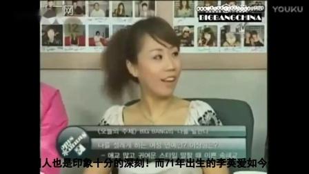 韩国人最爱美女排行榜,宋慧乔屈居亚军,冠军