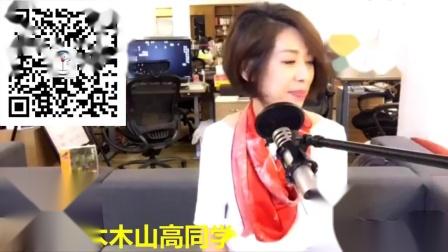 【2018.05.31】台湾音乐制作人 吴金黛:好的儿童音