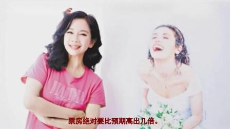 《妈妈咪呀》2是票房的失败看看中国音乐电影的