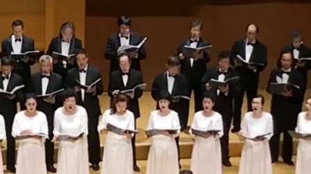 北京春之声合唱团-纪念秋里大师音乐会