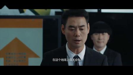 陈翔六点半之废话少说(电影)